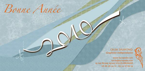 http://metalmidinette.free.fr/img/voeux2010-mm.jpg